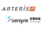 Arteris IP FlexNoC Interconnect and Resilience Package Licensed by SiEngine for ISO 26262-Compliant Automotive Systems